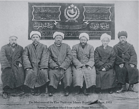 Dogu-Turkistan-Kuruculari
